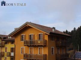 Италия калабрия недвижимость